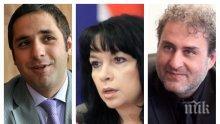 ИЗВЪНРЕДНО В ПИК TV! Шестима министри на килимчето при депутатите в деня за парламентарен контрол - гледайте на живо по ПИК TV!