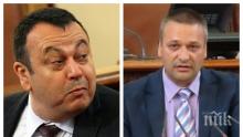 ИЗВЪНРЕДНО И ПЪРВО В ПИК TV! БСП брани опорните точки на Цветан Василев в парламента! Законът за КТБ мина и на второ четене (ОБНОВЕНА)