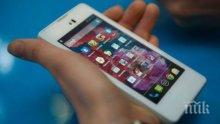 """Бивш шеф от """"Епъл"""" разкри страшната истина за смартфоните"""