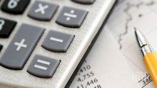 Експерт с важно предупреждение: Лихвите по кредитите у нас ще се вдигат
