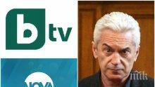 ЕКСКЛУЗИВНО В ПИК! Волен Сидеров попиля Нова и Би Ти Ви - ето как националните телевизии манипулират зрителите си