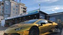 ПЪРВО В ПИК! Ето я истината за златната кола, която взриви мрежата (СНИМКИ)