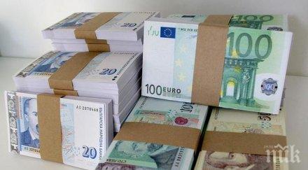 """""""Синхуа"""": Размерът на депозитите и заемите в България бележи ръст"""