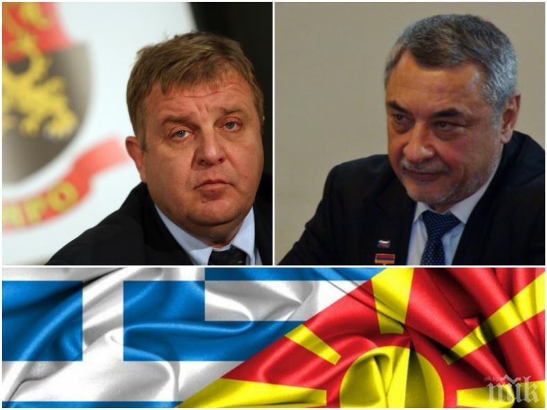 САМО В ПИК! Вицепремиерът Красимир Каракачанов с горещ коментар за екшъна в коалицията и отношенията с Валери Симеонов
