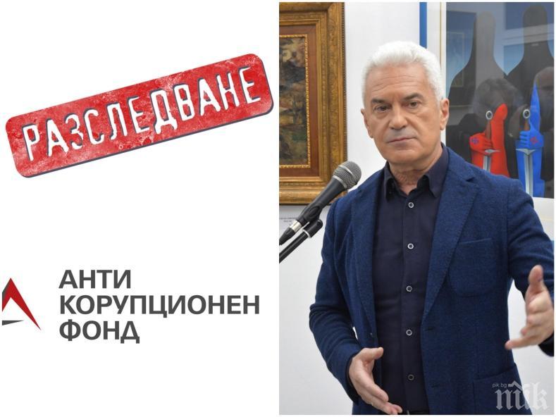ИЗВЪНРЕДНО В ПИК! Протестъри погнаха Волен Сидеров