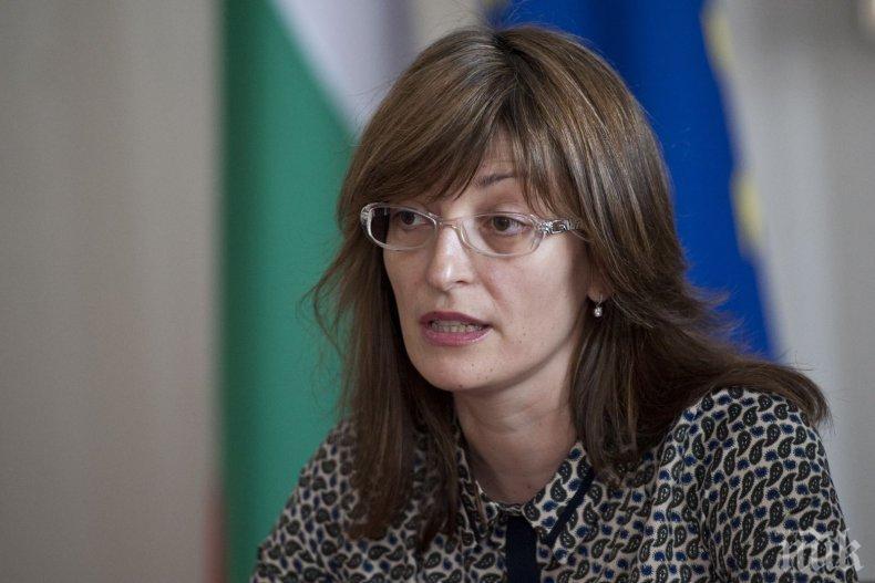 Екатерина Захариева пред Die Welt: Трябва да предложим на страните от Западните Балкани бърза перспектива за присъединяване към ЕС