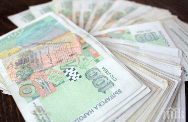 Колко са банкнотите и монетите у нас?