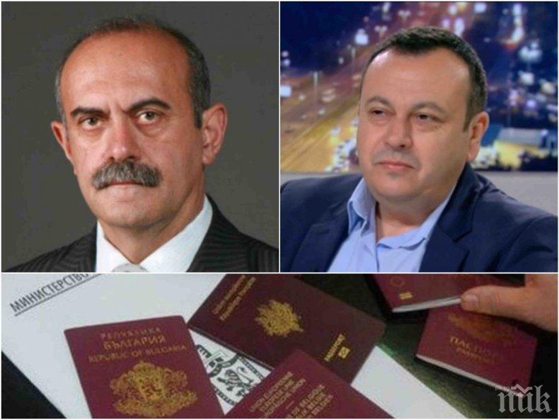 ЕКСКЛУЗИВНО В ПИК TV! Патриотът Павел Шопов в атака срещу ДПС за българското гражданство и Истанбулската конвенция (ОБНОВЕНА)