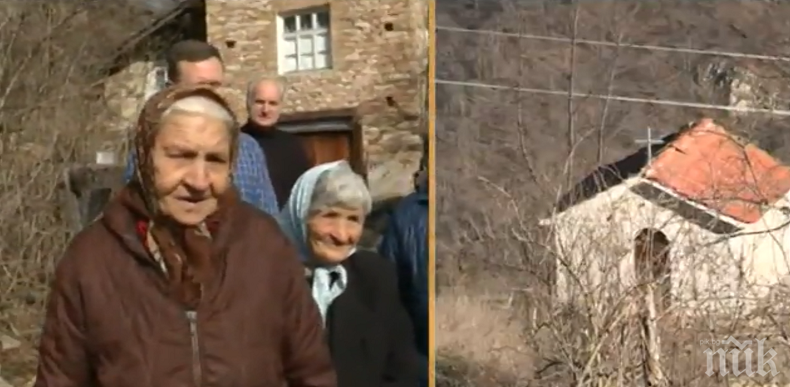 МИСТЕРИИ! Тайнствени духове живеят в стара къща в родопско село