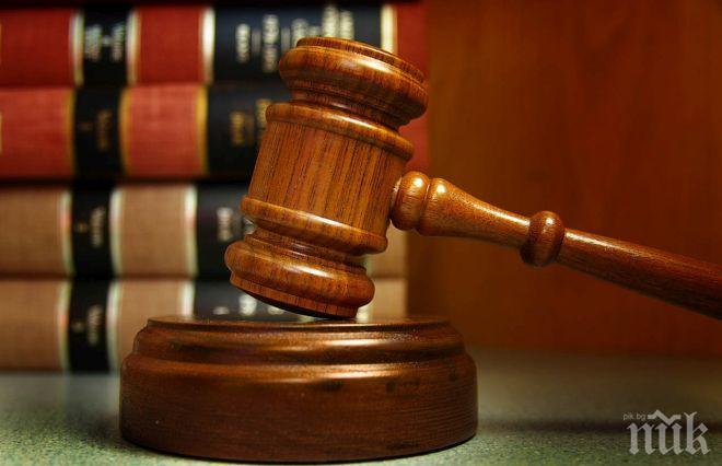 Осъдиха условно мъж за блудство с осемгодишно дете