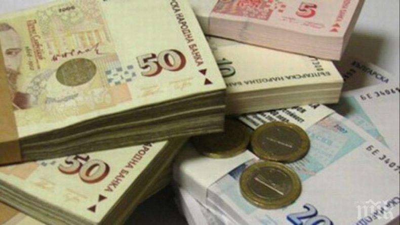 ВАЖНО! Това са секторите, които ще се развият най-добре в България