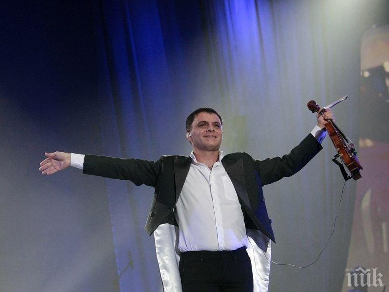 ГЪДЕЛ ЗА СЕТИВАТА! Васко Василев атакува НДК с две цигулки на 616 години