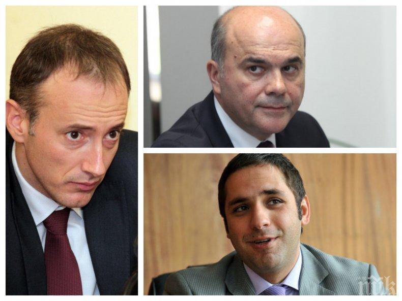 ИЗВЪНРЕДНО В ПИК TV! Трима министри и три парламентарни комисии бистрят бъдещето на образованието (ОБНОВЕНА)