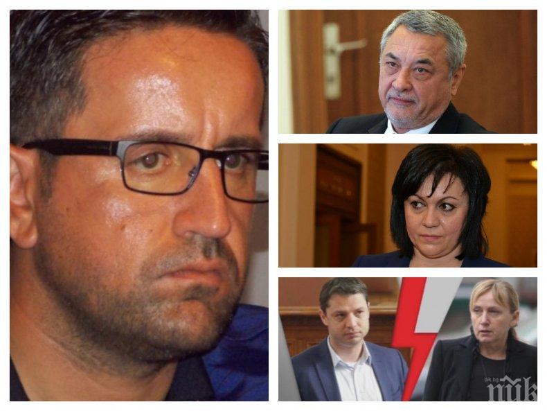 САМО В ПИК TV! Политологът Георги Харизанов с разкрития за партийните скандали покрай Истанбулската конвенция, екопротестите и атаките на БСП срещу ГЕРБ (ОБНОВЕНА)
