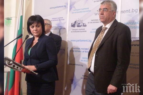 ПЪРВО В ПИК! БСП избухна срещу Цацаров и прокуратурата в Шумен! Корнелия Нинова надуши политическа саморазправа (ОБНОВЕНА)