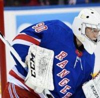 СЕНЗАЦИЯ! Роден в Русе пред дебют в НХЛ