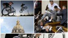 За политиката и уврежданията български