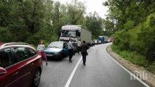 Жителите на Видин на бунт, искат нов скоростен път