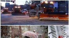 ЕКСТРЕМНИ МЕРКИ ПО ПЪТИЩАТА! АПИ разпространи извънредно предупреждение към пътуващите през уикенда, 3000 снегорини са в готовност