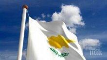 Президентът на Кипър скочи на Турция
