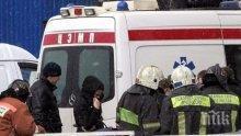 Разследват няколко версии за самолетната катастрофа в Русия