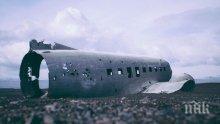 Обявиха понеделник за ден на траур в Оренбургския регион заради трагедията със самолет Ан-148