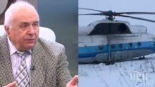 Авиоексперт: Руският самолет се е взривил във въздуха