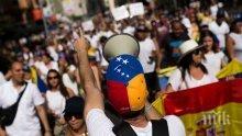 Трима загинали при стрелба по карнавално шествие във Венецуела