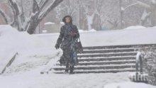 Зимата се завръща! Сняг ни затрупва в неделя