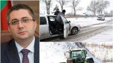 ЕКСКЛУЗИВНО! Регионалният министър Николай Нанков с важен коментар за ситуацията по пътищата след снеговалежите