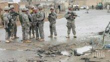 35-и български контингент започна мисията си в Афганистан