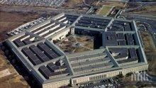 """Пентагонът: Русия пречи на провеждането на операцията против """"Ислямска държава"""" в Сирия"""