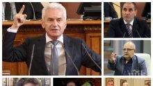 САМО В ПИК TV! Волен Сидеров: Имам чувството, че Цветанов леко поработва срещу Борисов (ОБНОВЕНА)
