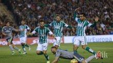 Бетис победи Ла Коруня с 1:0 в мач от първенството на Испания