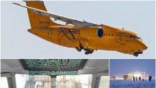 ИЗВЪНРЕДНО! КАМЕРА ЗАСНЕЛА как пада горящият Ан-148 край Москва! Последните думи на един от пилотите на самолета: Искам кацане! (ВИДЕО)