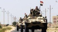 Египетските сили за сигурност са ликвидирали 16 терористи и са задържали още 34