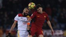 Рома разби последния и изпревари Лацио