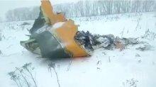 ДНК проби са взети от 31 роднини на загинали при катастрофата на Ан-148 край Москва