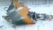 Намериха и двете черни кутии на катастрофиралия руски самолет