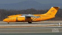 ПЪРВИ ПОДРОБНОСТИ! Започна разследване за падналия самолет в Русия