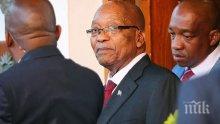 Управляващата партия в ЮАР реши да свали от власт президента Джейкъб Зума