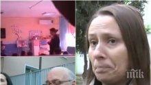 """ПОЗОРНО БЯГСТВО! Хора от община Бургас се скриха от камерите в скандалната детска градина """"Брезичка"""""""