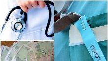 ОПАСНА КРИЗА! Личните лекари пред протест, заплашват да спрат да записват пациенти