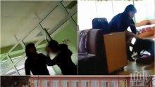 УЖАСЯВАЩО НАСИЛИЕ! Възпитателка раздава шамари в дом за деца, лишени от родителска грижа: Пребивам те! (ВИДЕО 18+)