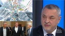 Война на вицепремиерите! Валери Симеонов нападна Каракачанов: ВМРО узурпира цялото медийно пространство