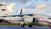 От последните минути! Падналият край Москва самолет е открит
