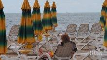 Почивката по родното Черноморие поскъпва това лято с 11%</p><p>
