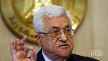 Палестинският лидер Махмуд Аббас отказа да си сътрудничи със САЩ в преговорите с Израел