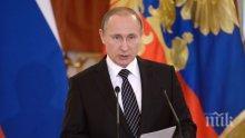 Путин изказа съболезнования на близките на загиналите в самолетната катастрофа