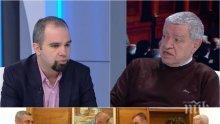ЕКСКЛУЗИВНО! Първан Симеонов и Михаил Константинов разнищиха коалицията, сътресенията в правителството и Истанбулската конвенция
